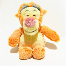 1pieces/lot 26cm cartoon piush doll tiger pig let eeyore kangaroo toys Holiday gifts Automobile home decoration Children's toys(China)