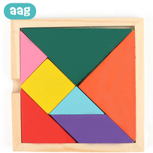 AAG Baby Wooden Tangram Puzzle Toys Children Colorful Educational Jigsaw Puzzle Toys Kids Mental Development Gift Toy 10