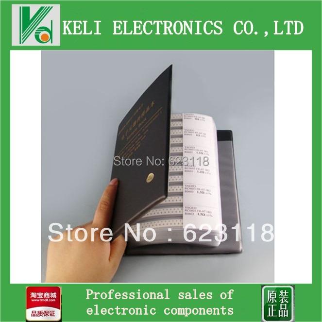 Free Shipping YAGEO 0805 SMD 5 Resistor sample book 177 values X 50pcs 8850pcs Samples kit