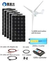 XINPUGUANG 600w Wind Turbine Motors 500w Solar Panel Hybrid House Module Mobile Dc 12v Home Energia Solar Power System Sale