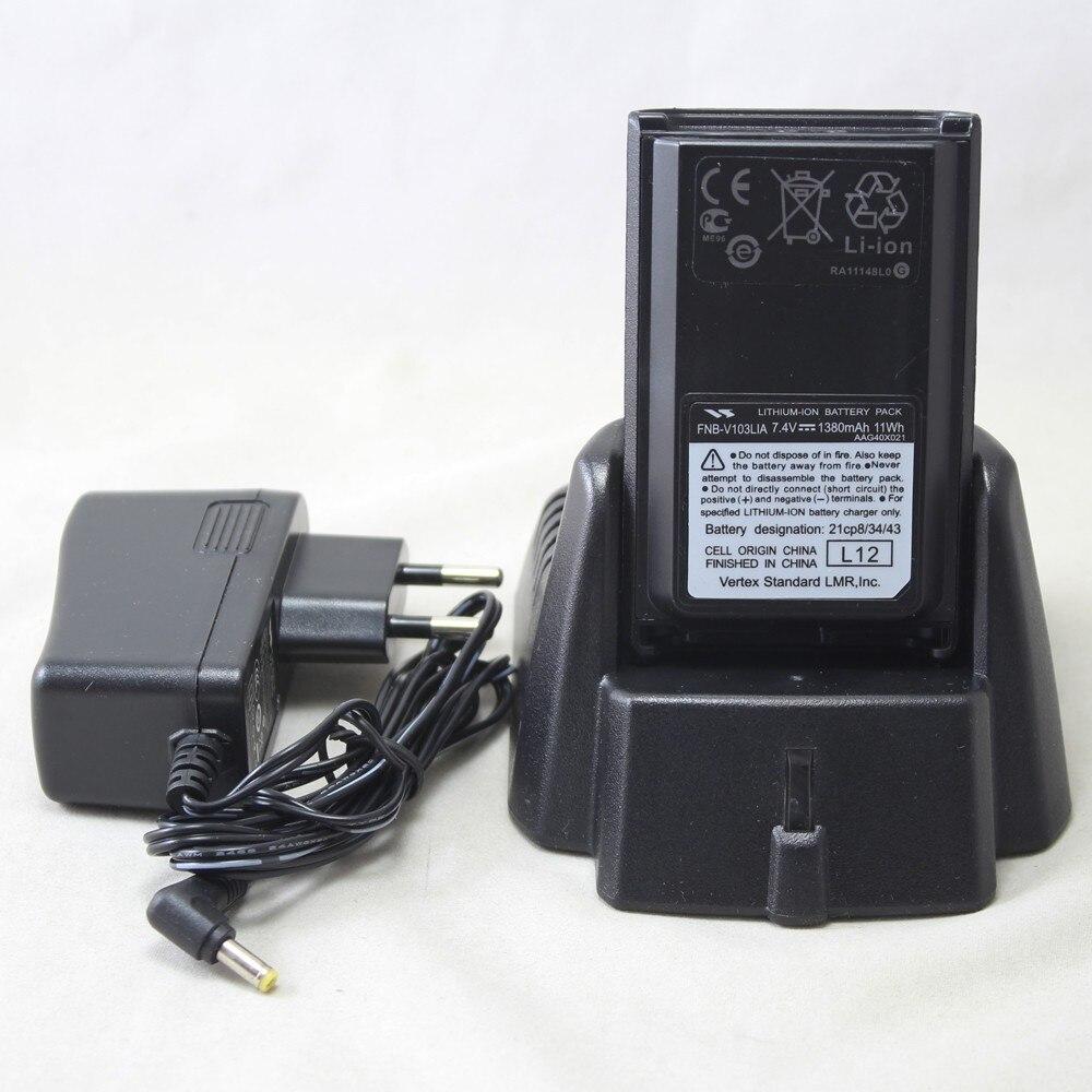 CD-34 Rapid Li-ion Charger base For Vertex  VX231 VX350 VX351 VX354 Walkie