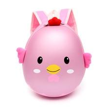 Cute 3D Chick Egg Shell Bag for Boys Girls Children's Backpack Kindergarten School Bags Kids Preschool Backpacks Mochila Escolar недорого