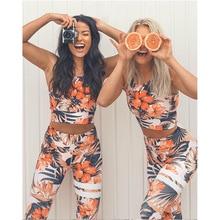 2018 Floral Print Women Yoga Sets Vest Pants Fitness Workout Clothing Gym Running Girls Slim Leggings