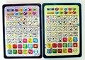 YPAD Espanhol e inglês educativos toysToy para o miúdo, a aprendizagem de máquina crianças tablet Presente Com Música, 2 Cores mista