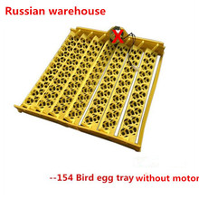 Digital Egg Incubator Full Automatic For 154 Bird Quail Tray From China