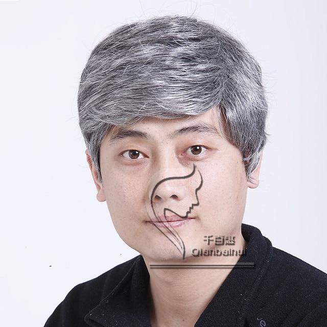 Серый цвет волос мужской