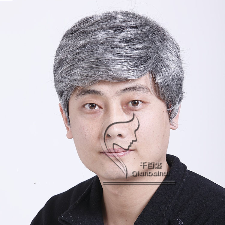 Grey Hair Color Synthetic None Lace Wig Men Wigs Straight Natural