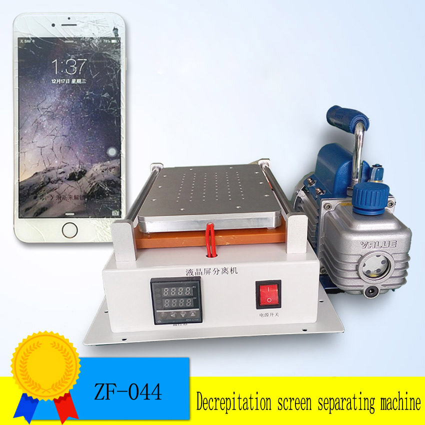 1PC Built-in Vacuum Pump Mobile Phone LCD Touch Screen Separator Machine/ Seperator to R ...