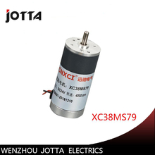 XC38MS79 permanent magnet DC motor, 12V 24V 38S miniature high-speed motor цена 2017