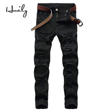 HMILY Spring Summer Men Pants Casual Slim Fit Long Trouser Fashion Male Straight Sweatpant Cargos Jogger Pant Jeans(China)