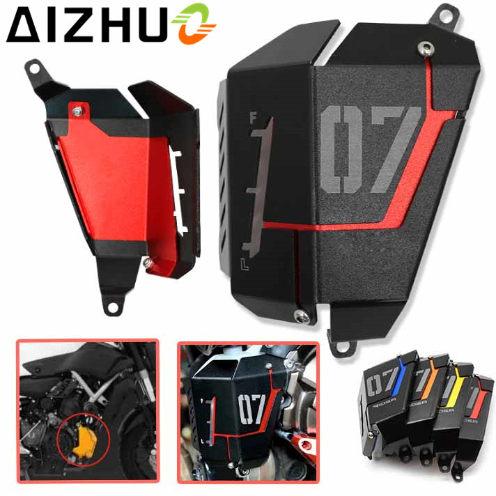 Motorcycle Accessories Radiator Guard Cover Aluminum Alloy Radiator Protector Cover For Yamaha MT-07 MT07 MT 07 FZ07 FZ 07 MT-07 titanium cnc aluminum racing adjustable rearset foot pegs rear sets for yamaha mt 07 fz 07 mt07 fz07 2013 2014 2015 2016