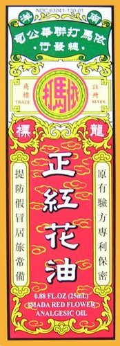 Imada Red Flower Analgesic Oil (Hung Fa Yeow) 0.88 Fl. Oz. (25 Ml.) - 1 bottle dado sens purderm normalizing cream 1 69 fl oz
