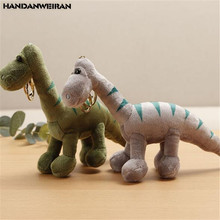 цена на 1PCS Mini Plush Dinosaur Toy Small Pendant  Cute Soft Stuffed Tyrannosaurus Toys Doll For Kids Sleeping Gift 18CM