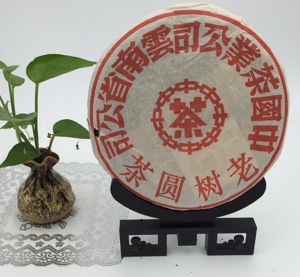 7542 * cnnp возрасте юньнань пу