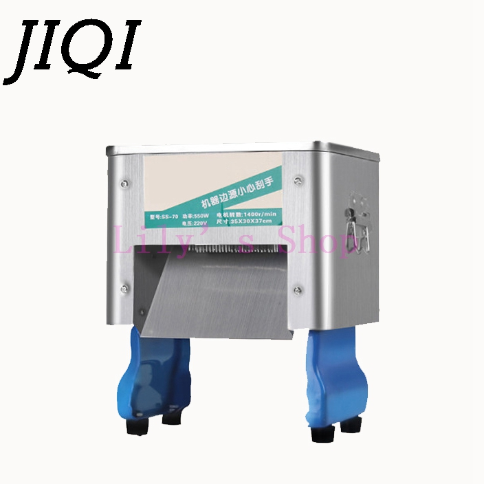 JIQI Commercial Electric Minced Meat Grinder Slicer Cutter Stainless Steel Beef Pork Lamp Grinding Machine Chopper Food Mincer