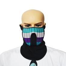 Прохладный EL холодный свет маска голосовой светящаяся маска чтобы танцевать с ритм музыки