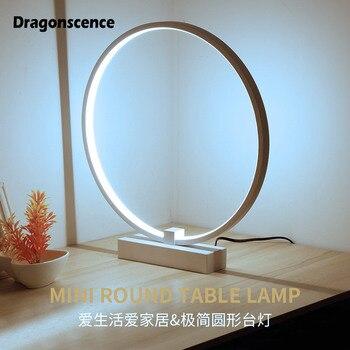 круглый прикроватный столик   Dragonscence современный светодиодный настольный светильник для гостиной спальни прикроватный Настольный светильник круглый рабочий стол деко...
