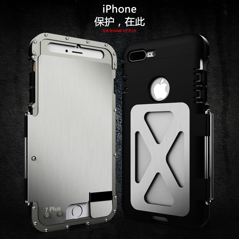 R Just Real Armor King Iron Man Steel Metal Aluminum Shockproof Flip Case for Apple IPhone 7 8 Plus Mobile Phone Cover Shell