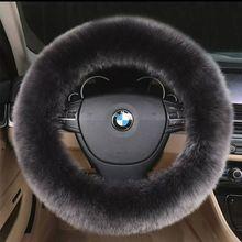 07dbb8e24154e Зимний автомобильный чехол на руль 7 цветов длинная австралийская шерсть с  подогревом Мех Натуральная кожа чехол на руль
