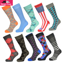 British Life Wedding Happy Socks Men Jacquard Grid Strip Dots Basketball Socks Skateboard Hip Hop Funny Sock for Men's Dress