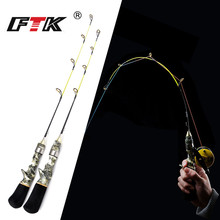 FTK 50cm 60cm Winter Ice Fishing Rod C.W.10-20G Reel Cambo Soft Carp