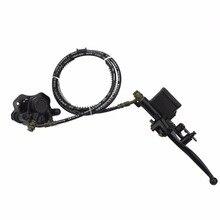 цена GOOFIT Rear Hand Brake for 50cc 70cc 90cc 110cc 125cc ATV C029-057