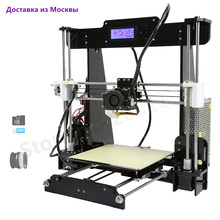 High quality newest reprap prusa i3 kit Anet A8 printer 3d with 8GB SD and 1/2/3 plastic express shipping from Moscow