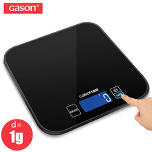 GASON C1 Mini Kitchen Scale Electronic Precision Measure Tools Balance Digital Gram Cooking Food Glass LCD Display 15kg/1g(China)