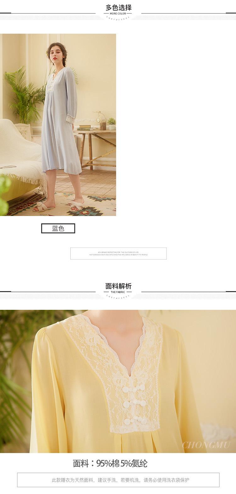 Laatste Zomer Sume&znye jurk 5