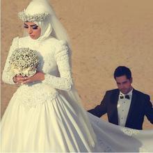 Robe De Mariage Elegant Ball Gown Arab Islamic Wedding Gowns High Neck Hijab Long Sleeve Muslim Wedding Dress 2017