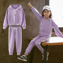 Girls clothing set 2018 autumn girls fashion suit big children's casual casual long-sleeved shirt + pants two-piece