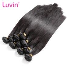 Luvin 10 шт много бразильские человеческие волосы ткет прямые необработанные девственные волосы с бесплатной доставкой