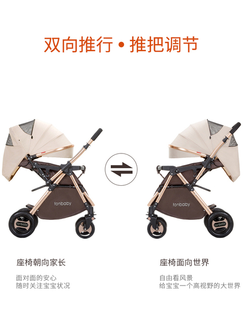 High landscape stroller can sit reclining light portable folding child baby two-way baby stroller Aliexpress Direct stroller