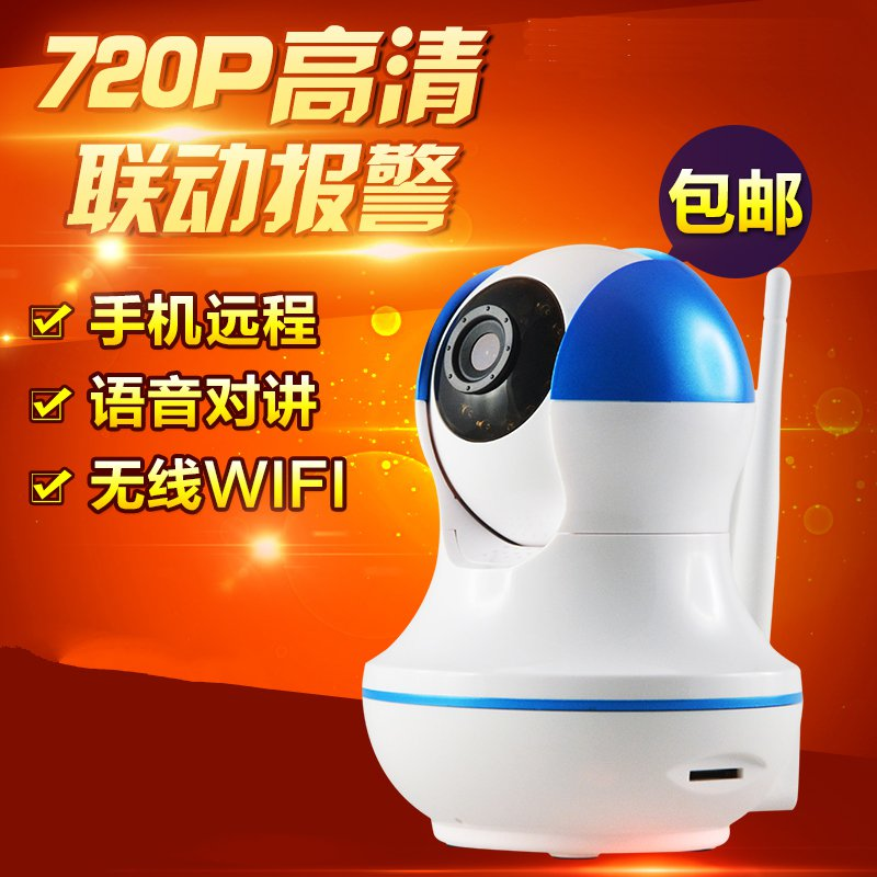 Wireless network camera IPcamera WIFI for the elderly to monitor baby care