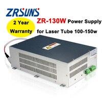 ZR 130W 130 Вт лазерной Питание для 100 Вт 150 Вт Co2 Стекло лазерной трубки гравировки и резки