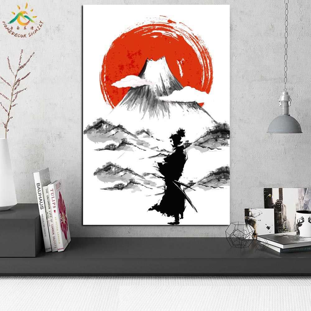 Samurai Warrior Face Photo Toile Wall Art Portrait imprimé noir