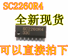 New S wireless IC codec chip C2260R4 SC2260R4 SC2260-R4 SOP(China)