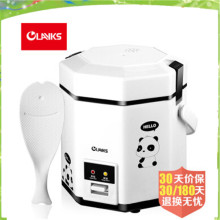 mini rice cooker  small dormitory Household cookers nonstick classic suited for 1-2 people can stew soup , heat lunch