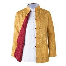 Umorden с длинным рукавом Двусторонняя традиционная китайская одежда Тан костюм топ весна для мужчин шелк вышивка куртка пальто для