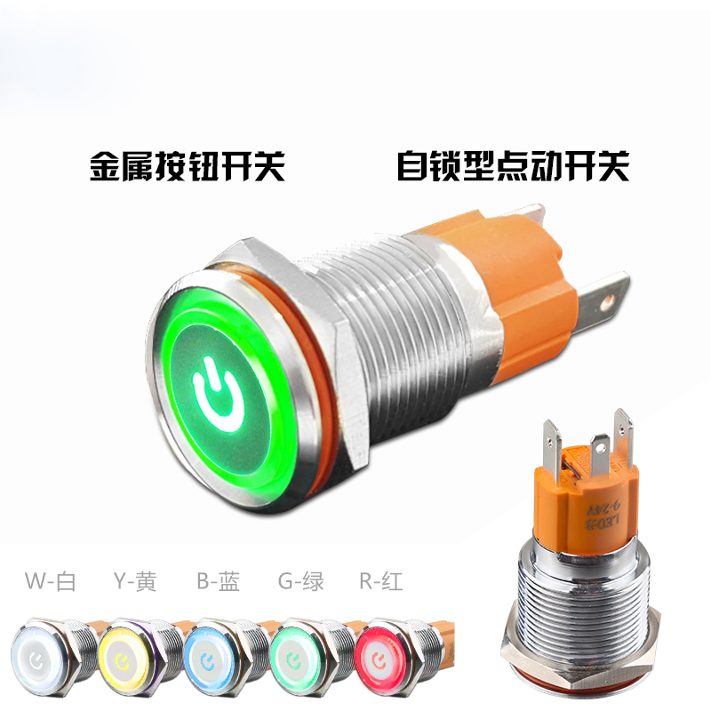 19mm Metal Button Since Lock Type Desk Lamp Power Switch Button Small-sized Bring Indicator Light Will Electric Current 10A opening 20 mm tripod with lamp red circle ship type switch kcd1 105 3 feet 2 file with lamp