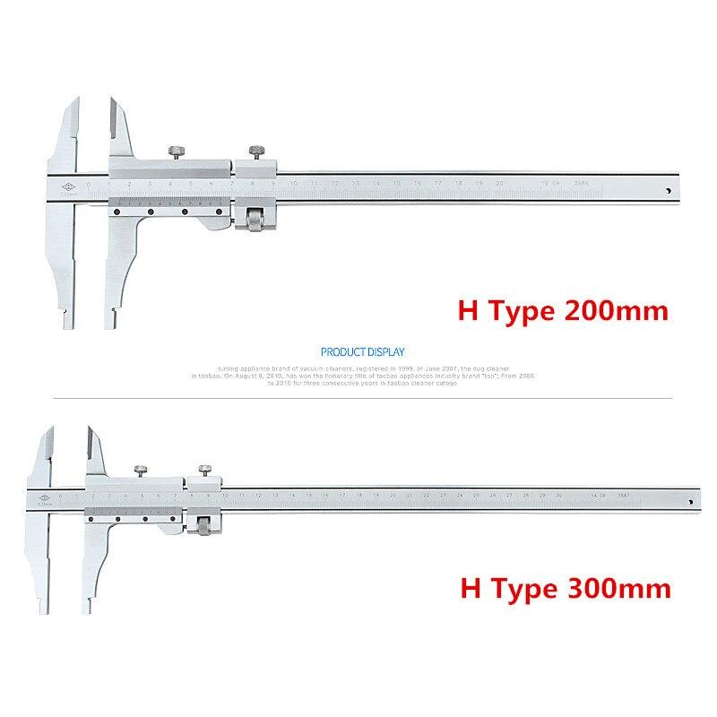 Pied à coulisse H Type 0-300mm 0.02mm pied à coulisse carte de marquage d'huile échelle en acier inoxydable haute précision - 6