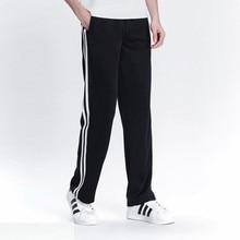 2019 Spring Summer Men's Casual Sweatpants Men Basic Trousers Tracksuit Side Stripe Slim Breathable