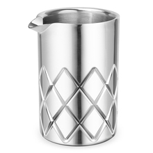 580ml / 750ml Stirring Tin Cocktail Mixing Glass Double-walled And Vacuum Insulated For Temperature Consistency Silver&Copper цены