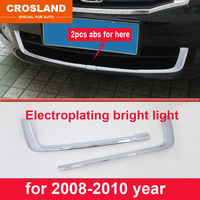 ABS For Honda Accord 2008 2010 U Type Front Grille Trim Sticker