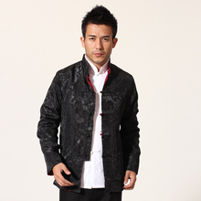 Fashion Spring Autumn Reversible Two Face Chinese Men s Polyester Silk Kung Fu Jacket Coat S
