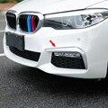 ABS хром для BMW 5 серии G30 2017 2018 Автомобильная передняя противотуманная фара крышка Накладка авто аксессуары Стайлинг