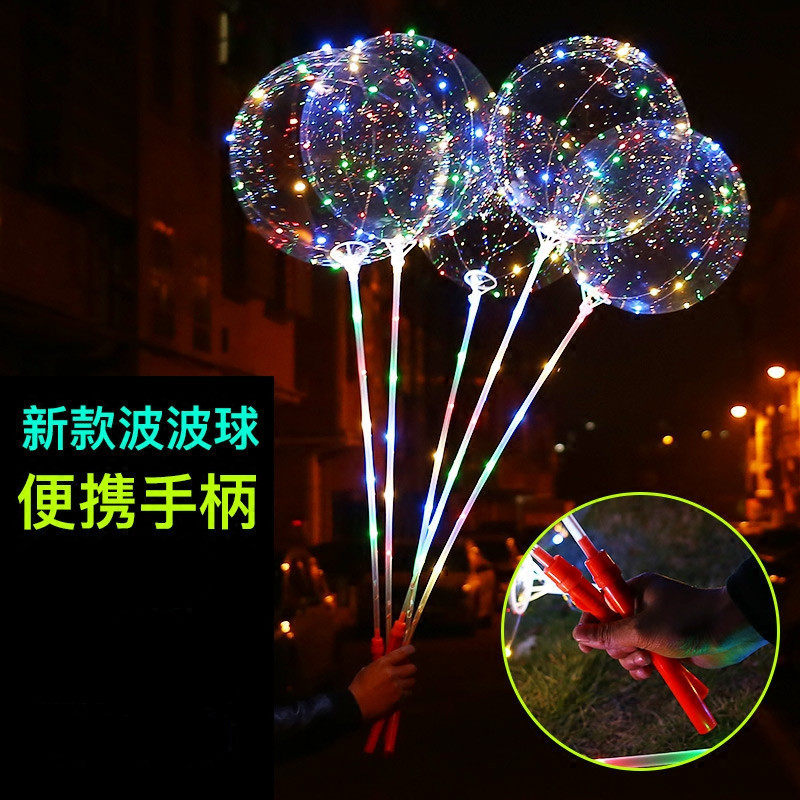 100 set New LED Balloons Bobo Balloon Each set includes 18inch Led Balloon 80cm Rod 3