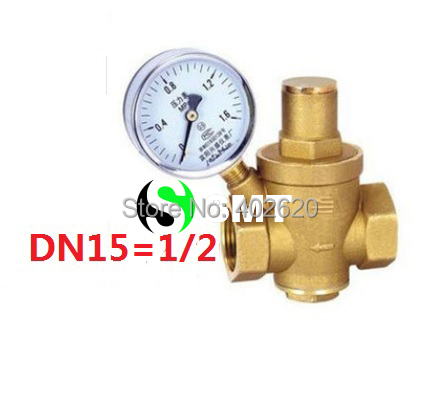 buy free shipping 1 2 brass dn15 water pressure regulator prv with gauge. Black Bedroom Furniture Sets. Home Design Ideas