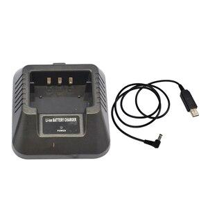 Image 3 - Sạc USB Adapter Dành Cho Cho Bộ Đàm Baofeng UV 5R DM 5R BF F8 + BF F8HP Hàm Bộ Đàm Bộ Đàm Linh Hoạt Hơn Đầu Vào Dung Dịch