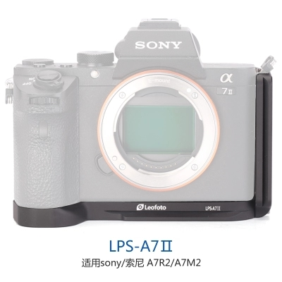 A7M2 L Type Quick Release Plate Vertical L Bracket LB-A7 II Hand Grip Specifically for Sony Alpha7II A7R2 A7M2 A7II